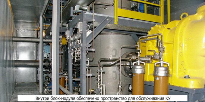 Внутри блок-модуля обеспечено пространство для обслуживания КУ